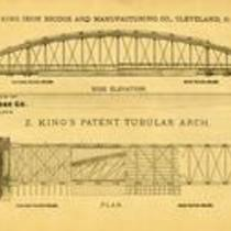 King's Patent Tubular Arch